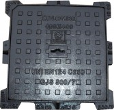 SQUARE DUCTILE COVERS CLASS C-250
