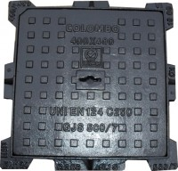 Square Ductile Covers Class B-125